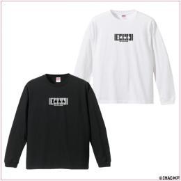 21_I★★★ロングスリーブTシャツ