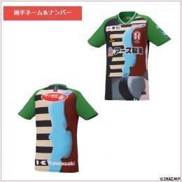 21/22シーズンオーセンティックユニフォーム【2nd-GK】選手ナンバー&ネーム